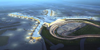 An international airport design appreciation