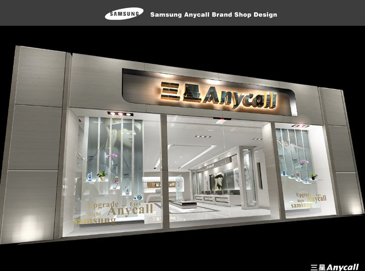 Samsung Anycall mobile phone brands, interior decoration / 9