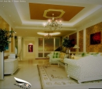 View Interior Design